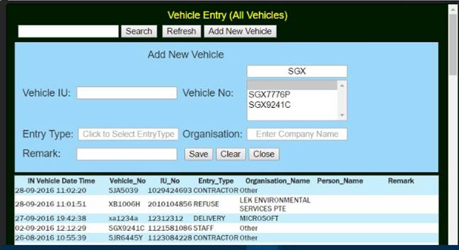 Vehicle entry screen